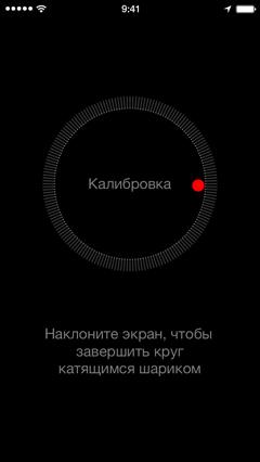 не работает компас на iphone 5