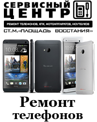 Запчасти для htc one mini цена